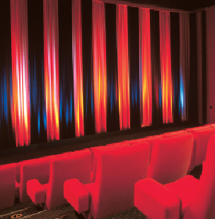 an image of stage curtains