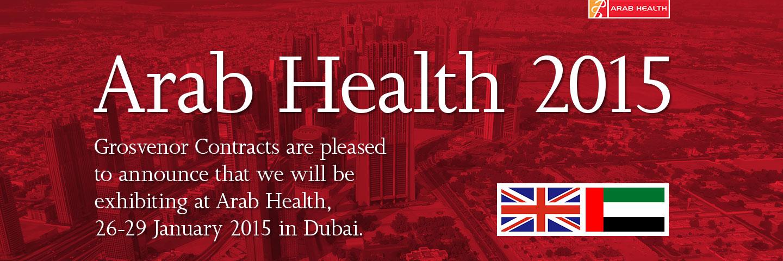 Arab-Health-2015-image-logo-strap-header-Slider