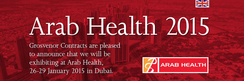 Arab-Health-2015-image-logo-strap-header-Slider1