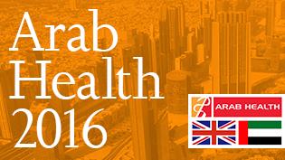 an image of Dubai with the words Arab Health 2016